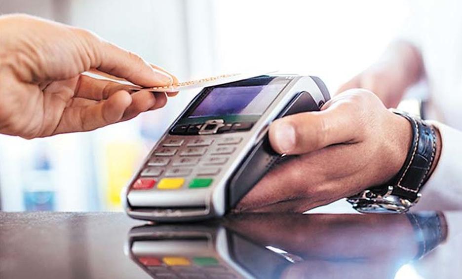 Tarjetas para pagos de tus compras